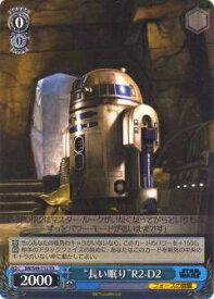 """ヴァイスシュヴァルツ SW/S49-T13 """"長い眠り""""R2-D2(TD)【新品】"""