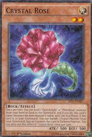 遊戯王 SP17-EN021 クリスタル・ローズ Crystal Rose(英語版 1st Edition スターホイル)