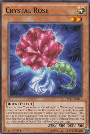 遊戯王 SP17-EN021 クリスタル・ローズ Crystal Rose(英語版 1st Edition ノーマル)