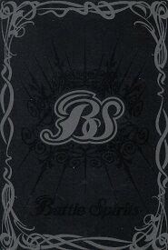【プレイ用】バトルスピリッツ BS12-016 骸巨人ギ・ガッシャ R 【2013】 BSC12 星座編12宮ブースター【後編】【中古】