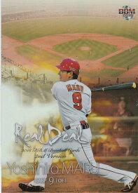 2018 BBM ベースボールカード 2ndバージョン RD07 116/150 丸佳浩 広島東洋カープ (インサートカード ホロ紙版)