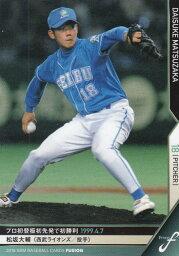 2018 BBM棒球卡FUSION 034松坂大輔埼玉西武獅子隊(常規卡/記錄的殿堂)