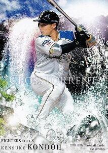 BBM ベースボールカード CT15 近藤健介 北海道日本ハムファイターズ (レギュラーカード/CROSS TORRENT) 2021 1stバージョン
