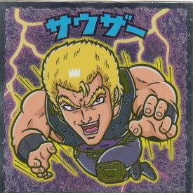 【No.3 サウザー】 北斗のマン 35周年シール ビックリマンチョコ 北斗の拳