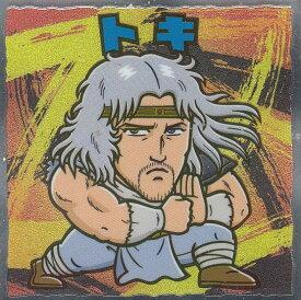 【No.4 トキ】 北斗のマン 35周年シール ビックリマンチョコ 北斗の拳