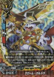巴迪戰鬥S-CP01/0015 guromu·女孩兒銅鑼(蛾席勒)人物包第1彈神100日圆龍