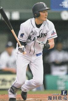 卡樂比職業棒球Tips 2018第3彈reg-151源田壯亮(西武)常規卡