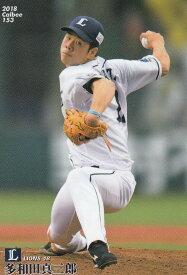カルビー プロ野球チップス2018 第3弾 reg-153 多和田真三郎(西武)レギュラーカード