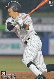 カルビー プロ野球チップス2018 第3弾 reg-177 中村奨吾(ロッテ)レギュラーカード