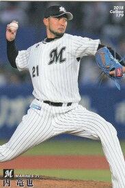 カルビー プロ野球チップス2018 第3弾 reg-179 内 竜也(ロッテ)レギュラーカード