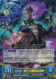 ファイアーエムブレム サイファ B14-042 邪竜を崇める邪術師 ファウダー (R レア) ブースターパック 第14弾 瞳の見つめる未来
