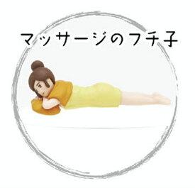 【マッサージのフチ子】コップのフチ子 フィギュアマスコット 温泉バージョン 2