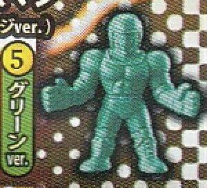 【5.ウォーズマン グリーンver.】キン肉マン キンケシSP 01