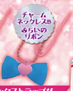 【チャームネックレスBみらいのリボン】キラッとプリ☆チャン カードケース&チャームネックレス