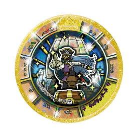 【キャプテンドード (ゴールドランク) 】妖怪ウォッチ 妖怪トレジャーメダル GP05