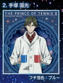 【手塚国光】新テニスの王子様 カラフル箔ミニ色紙コレクション
