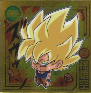 【W11-18 孫悟空 (超サイヤ人) (SR スーパーレア)】 ドラゴンボール 超戦士シールウエハースZ 異次元のパワーアップ