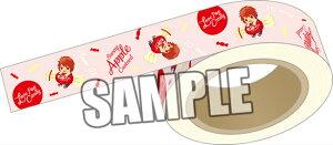 【一十木音也】うたの☆プリンスさまっ♪ トレーディングマスキングテープ Love Pop Candy ちびキャラVer.
