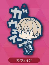 【セイバー/ガウェイン】 Fate/EXTELLA LINK おなまえぴたんコ ラバーマスコット B-box