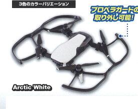 【DJI MAVIC AIR (Arctic White) 】DJI ドローン ミニチュアコレクション