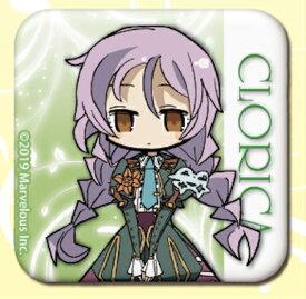 【クローリカ】 ルーンファクトリー4スペシャル 缶バッジコレクション