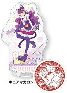 【キュアマカロン】 キラキラ☆プリキュアアラモード アクリルスタンドスタンプ