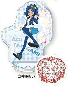 【立神あおい】 キラキラ☆プリキュアアラモード アクリルスタンドスタンプ