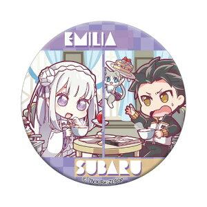 【エミリア&スバル】 Re:ゼロから始める異世界生活 ワンシーントレーディング缶バッジ