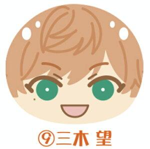 【三木望】 ダンキラ!!! おまんじゅうにぎにぎマスコット 1 OG