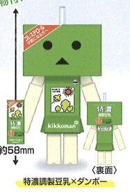 【特濃調整豆乳×ダンボー】 キッコーマン豆乳 豆乳ダンボーコレクション 新入荷!