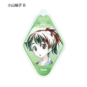 【小山柚子B】 ガールズ&パンツァー 最終章 トレーディングAni-Art アクリルキーホルダー Vol.3