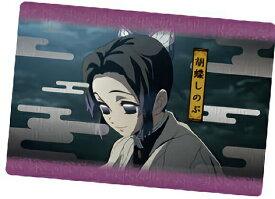 【14.胡蝶しのぶ (場面カード) 】 鬼滅の刃 ウエハース2