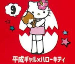 キティ チョコエッグ ハロー チョコエッグのハローキティでシークレットは何?19番目中身の画像やデザインは?