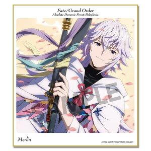 【マーリン】 Fate/Grand Order -絶対魔獣戦線バビロニア- トレーディングミニ色紙 Vol.2