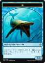 majikkuzagyazaringu MTG A25 JP T 007鯊魚代幣(日語版的代幣)