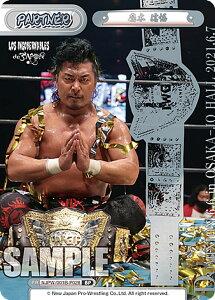 Reバース NJPW/001B-P028 鷹木 信悟 (BP ボックスパートナー) ブースターパック 新日本プロレス