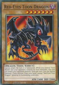 遊戯王 LDS1-EN066 レッドアイズ・トゥーン・ドラゴン Red-Eyes Toon Dragon (英語版 1st Edition ノーマル) Legendary Duelists: Season 1