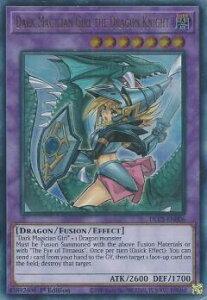 【イラスト違い】遊戯王 DLCS-EN006 竜騎士ブラック・マジシャン・ガール Dark Magician Girl the Dragon Knight (英語版 1st Edition ウルトラレア) Dragons of Legend: The Complete Series