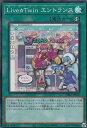 遊戯王 DBGI-JP018 Live☆Twin エントランス (日本語版 スーパーレア) ジェネシス・インパクターズ