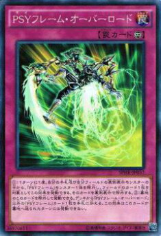【プレイ用】遊戯王 SPHR-JP037 PSYフレーム・オーバーロード(日本語版 ノーマル)【中古】