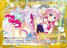 ゼクス Z/X E17-044 ミーリィ 1st single『みらくる_きゅーと』 (STR ステージレア) サマーステージ!! (E-17)