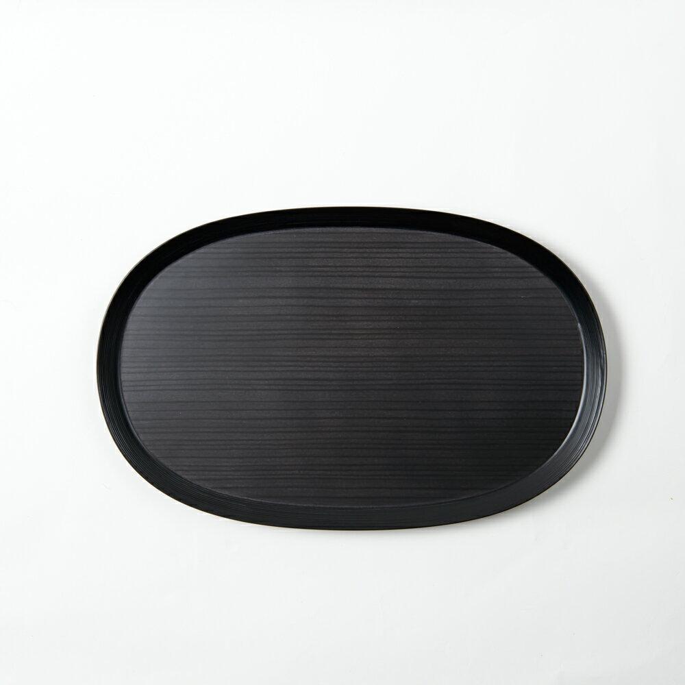【青森県/BUNACO(ブナコ)】トレイ/楕円形 #7112 ブラック(洋カフェおすすめ/内祝い/国産/日本産/職人)