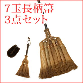 "Traditional crafts Yamamoto katsunosuke shopping ""in the introduction to the Palm broom recommended! Three different applications ' classic Palm broom 3 piece set (gift / cleaning tool dust dust small decoys and celebrations / made in Japan thank you cel"