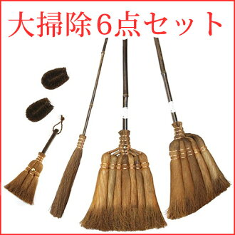 Yamamoto katsunosuke shopping ' to clean every corner home can be! Set featured six points ' (set / broom / Palm / fashion / design / polearm broom / grass / flooring / handmade / gadgets / made in Japan / Japan / winter gift store / Rakuten) Palm (Palm)