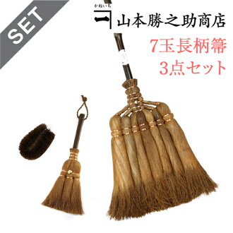 """Traditional crafts Yamamoto katsunosuke shopping """"in the introduction to the Palm broom recommended! Three different applications ' classic Palm broom 3 piece set (gift / cleaning tool dust dust small decoys and celebrations / made in Japan thank you cel"""