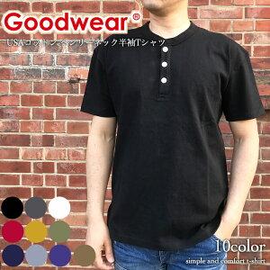 Goodwear グッドウェア USAコットンヘンリーネックT 半袖ティーシャツ 前ボタン 2W7-2522 Tシャツ 半袖 無地ティーシャツ