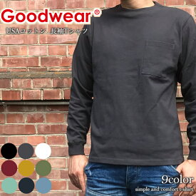 Goodwear グッドウェア 2W7-8518 USAコットン ロンT リブ 長袖ティーシャツ 四角ポケット付き ロングTシャツ 袖リブ有