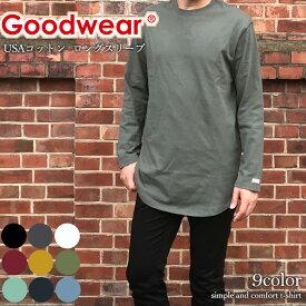 Goodwear グッドウェア USAコットン 長袖ティーシャツ 2W7-8503 ロング丈 ロングTシャツ ロング ロンT