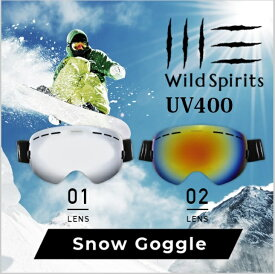 【Wild Spirits ワイルドスピリッツ】 スノーゴーグル スキーゴーグル スノーボード スキー ゴーグル メンズ レディース スノボ UVカット 男女兼用 GOGGLE ケース セット
