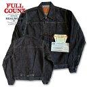 FULL COUNT フルカウントS2107 WW 大戦モデル Gジャン- ノベルティーTシャツ付き (SIZE:40)-